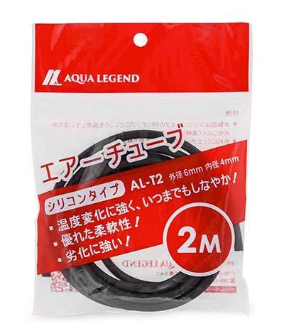 AQUA LEGEND エアーチューブ シリコンタイプ シリコンチューブ 2m 【ブラック】