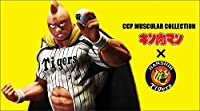阪神優勝祈念 KIN29SHOP限 CCP Vol.EX 阪神タイガースver. スパイスシード 阪神ファン
