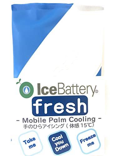 アイスバッテリー/IceBattery?fresh (現場作業、スポーツ競技・観戦中の手のひら冷却、熱中症対策、リフレッシュに!)