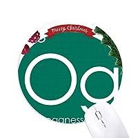 化学元素周期表希ガス クリスマスツリーの滑り止めゴム形のマウスパッド