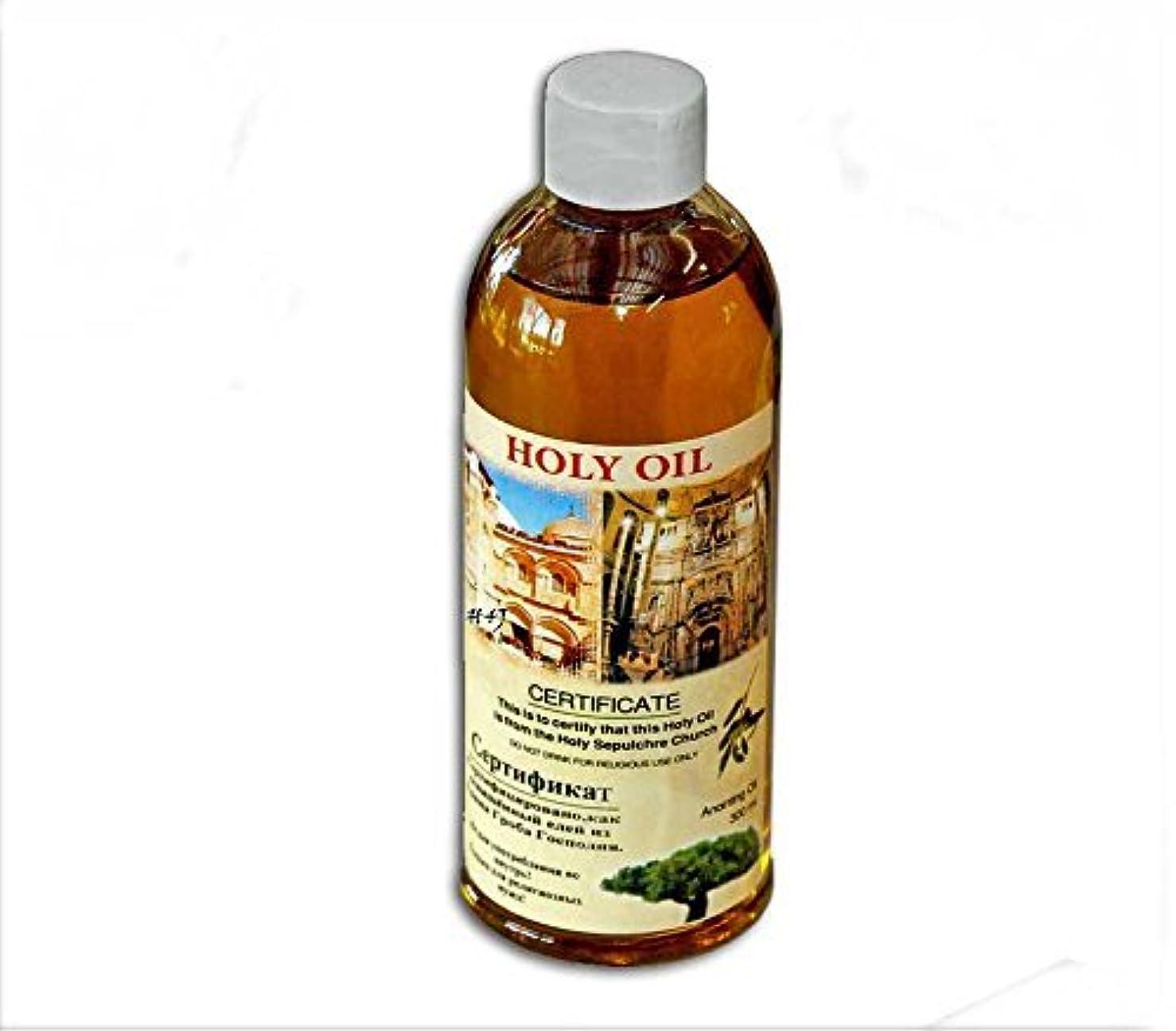 責体現する氏60?ml Holy Land AnointingオイルCertificated Blessed小さなボトルからエルサレムbyベツレヘムギフトTM
