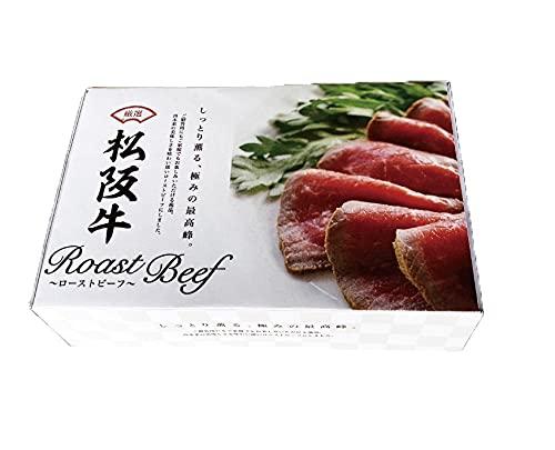 松阪牛ローストビーフギフト 180g×2(ソース100g×1本)