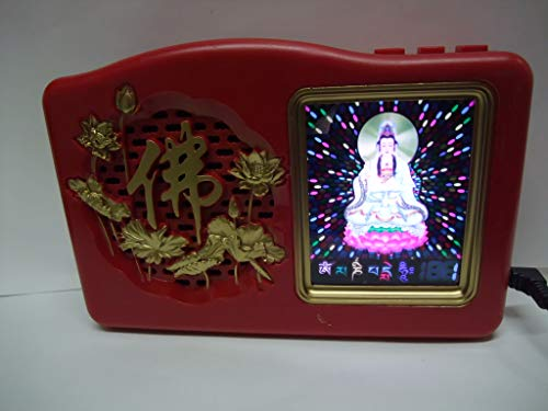 ブッダマシーン ブラックゼウス 念仏機 Buddha machine 佛教 液晶ホログラム 50曲 (赤)