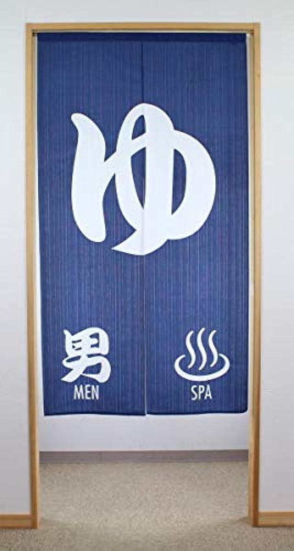 抗議剣所得和風のれん ゆ 男ゆ ロングサイズ 85 × 150 cm (藍色) naru14248