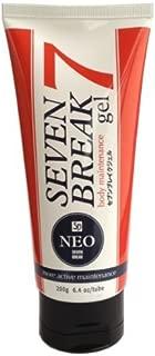 seven break gel 7