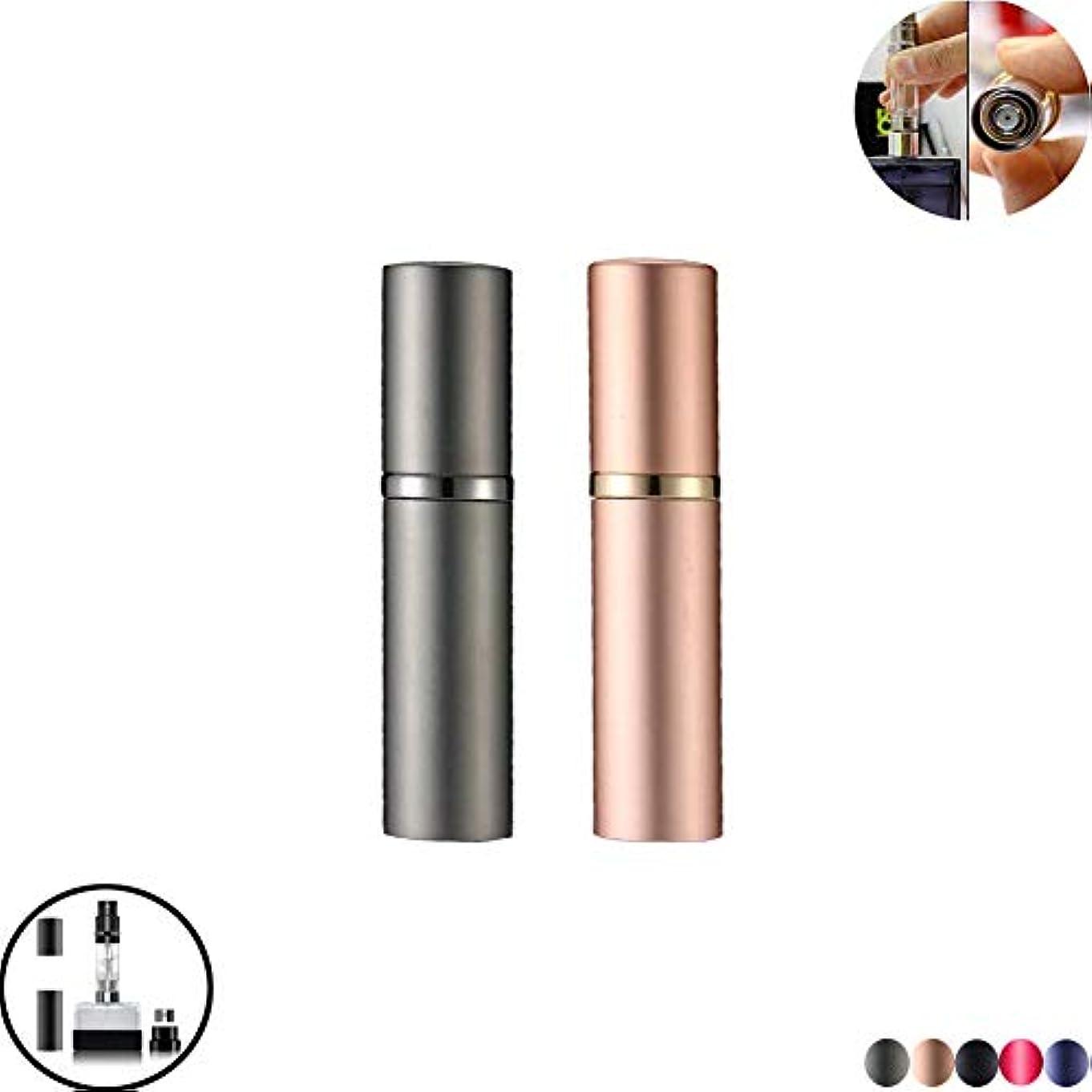 置き場みがきます支払いアトマイザー 詰め替え AsaNana ポータブル クイック 香水噴霧器 携帯用 詰め替え容器 香水用 ワンタッチ補充 香水スプレー パフューム Quick Atomizer プシュ式 (Gray +Rose Gold)
