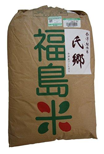 【会津ブランド認定品】【業務用】令和2年産 会津継承米 氏郷【白米】 【特別栽培コシヒカリ】 25kg