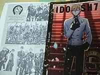六弥ナギ アイドリッシュセブン クリアビジュアルポスター10 5周年 ナギ アイナナ クリアポスター カードダス