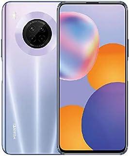 Huawei Y9a Dual SIM - 128GB, 8GB RAM, 4G LTE - Space Silver