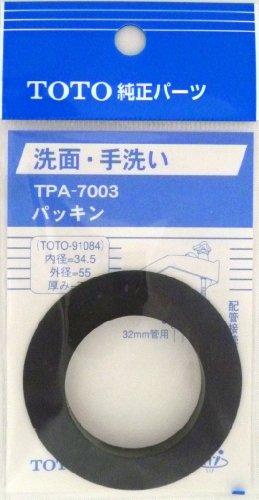 タスクスリー (TOTO)パッキン TPA-7003