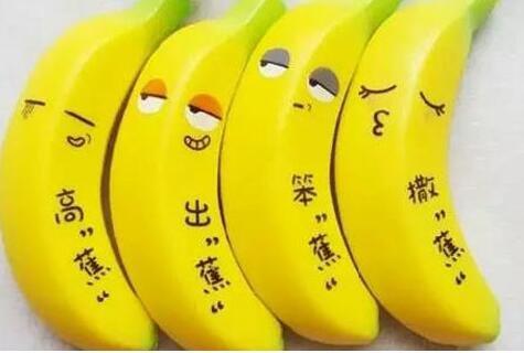 100 pcs Graines de bananes, arbres fruitiers nains, goût du lait, en plein air vivaces fruits semences pour les plantes de jardin 4