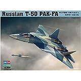 ホビーボス 1/72 エアクラフトシリーズ ロシア空軍 T-50PAK-FA プラモデル