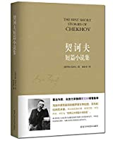 Chekhov Short Story Collection(Chinese Edition)