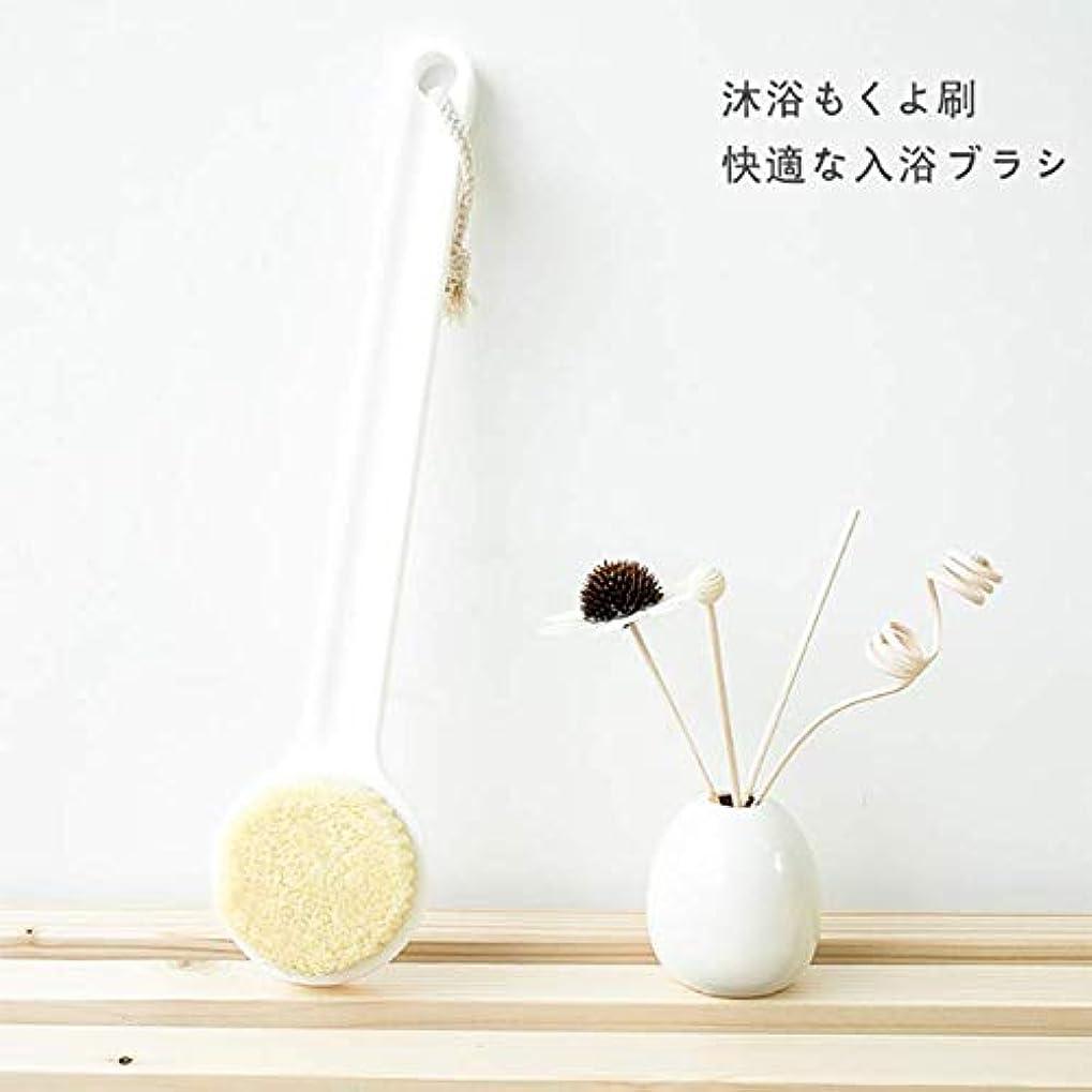 手つかずのコメント申し立てる日本の長いハンドルソフトヘアバスブラシ、大人の入浴バックバスブラシ、2の白い角質除去バスブラシセット