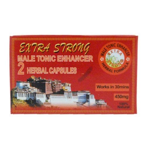 Extra Strong Herbal Capsules 2 x 450mg Capsules