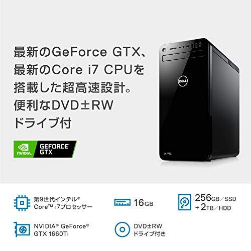 Dell(デル)『XPS8930デスクトップ』