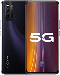"Vivo IQOO 3 5G 6.44"" 128GB 8GB RAM (GSM Only, No CDMA) International Model - No Warranty (Black)"