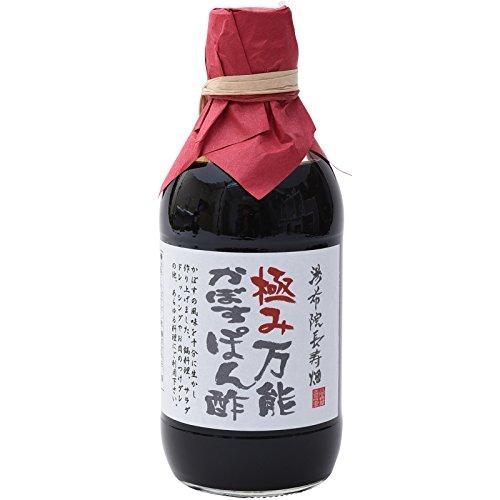 サンヨーコーヒー 極み 万能かぼすポン酢280ml