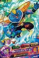 ドラゴンボールヒーローズJM03弾/HJ3-24 バータ C