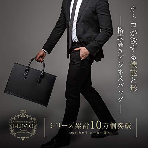 ビジネスバッグ就活バッグリクルートバッグ男性ビジネスバック