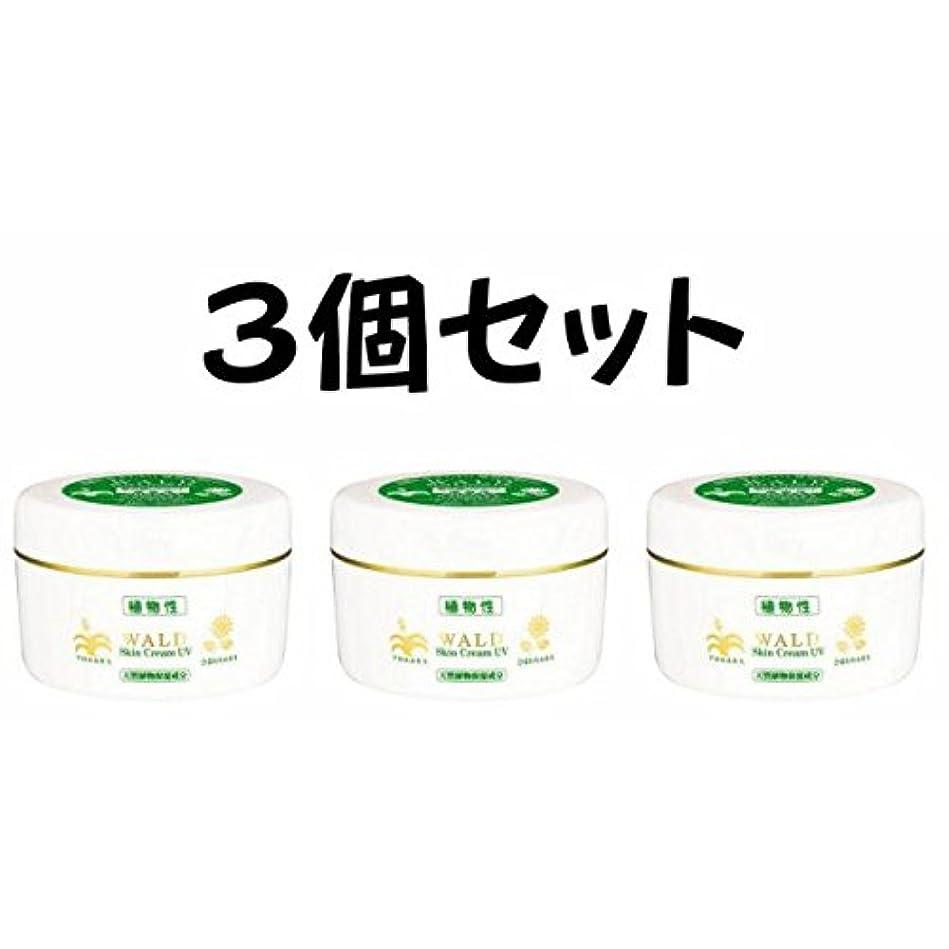 自伝カウントアップ十分新 ヴァルトスキンクリーム UV (WALD Skin Cream UV) 220g (3)