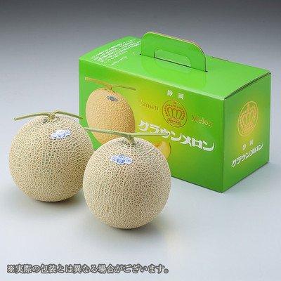 静岡県産 『クラウンメロン』 山等級 2玉 (約2.4kg) 化粧箱入り