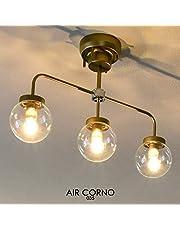 AIR CORNO 035 エアコルノ LED シーリングライト スポット 3灯 ガラスセード 球型 アンティークゴールド モダン・クラシック スタイル led 電球 E26 4-8畳 aircorno035 aircorno035