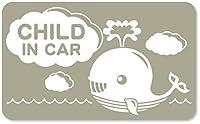 imoninn CHILD in car ステッカー 【マグネットタイプ】 No.33 クジラさん (グレー色)