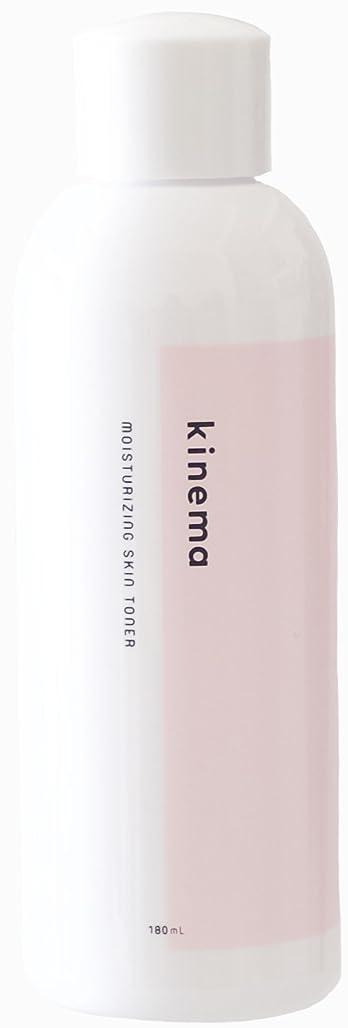 強化する石鹸受け入れたkinema 角質オフ ふきとり化粧水 180ml さっぱり 乾燥肌?敏感肌