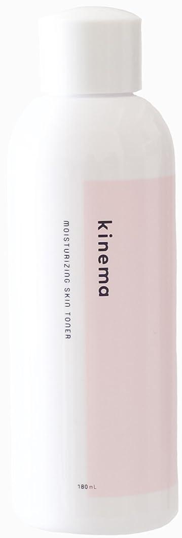 ライセンス受粉者独立したkinema 角質オフ ふきとり化粧水 180ml さっぱり 乾燥肌?敏感肌
