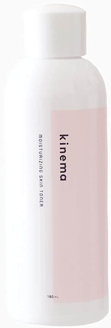 頭痛法廷物思いにふけるkinema 角質オフ ふきとり化粧水 180ml さっぱり 乾燥肌?敏感肌