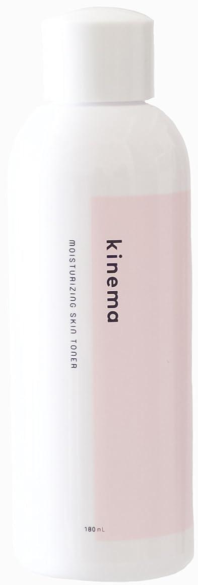 発音する理論的抹消kinema 角質オフ ふきとり化粧水 180ml さっぱり 乾燥肌?敏感肌