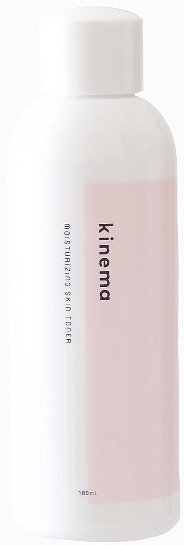 有能なジムダーベビルのテスkinema 角質オフ ふきとり化粧水 180ml さっぱり 乾燥肌?敏感肌