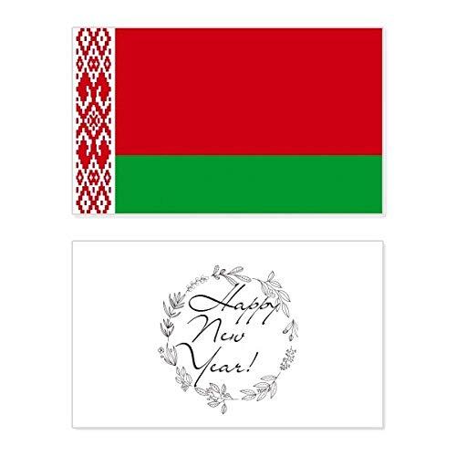 Wit-Rusland Nationale Vlag Azië Land Nieuwjaarskaart Herdenkingsbericht Zegen