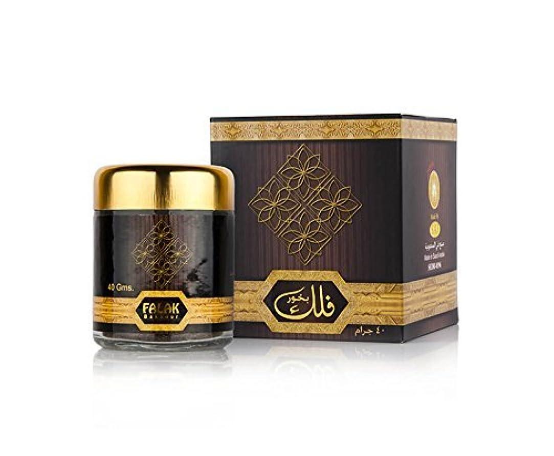 正確に不適ヒントFalak Oudh Bakhour 40?g / Incense Bakhoor Home Fragrance sedr al Khaleej