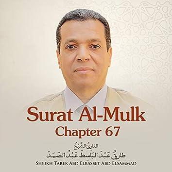 Surat Al-Mulk, Chapter 67