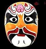 HLJZK La máscara de Pulpa de Yeso Pintada a Mano Puede Usar quintaesencia de Estilo Chino del Drama de Sichuan Cambiando el Rendimiento de la Cara Atrezzo Craft Beijing O