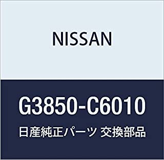 NISSAN(ニッサン)日産純正部品RACK ROOF G3850-C6010