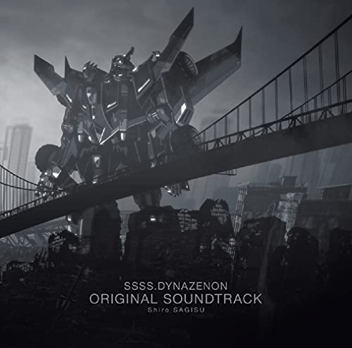 SSSS.DYNAZENON ORIGINAL SOUNDTRACK(特典なし)