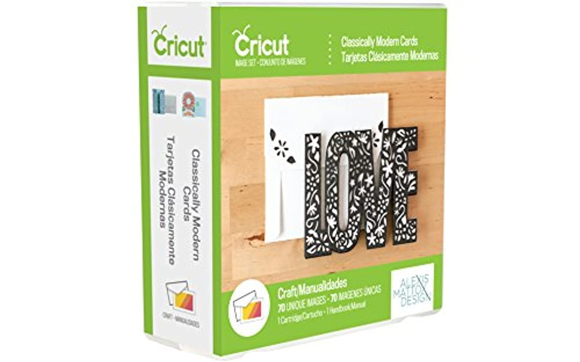 Cricut 2002694 Cartridge Classically Modern Cards