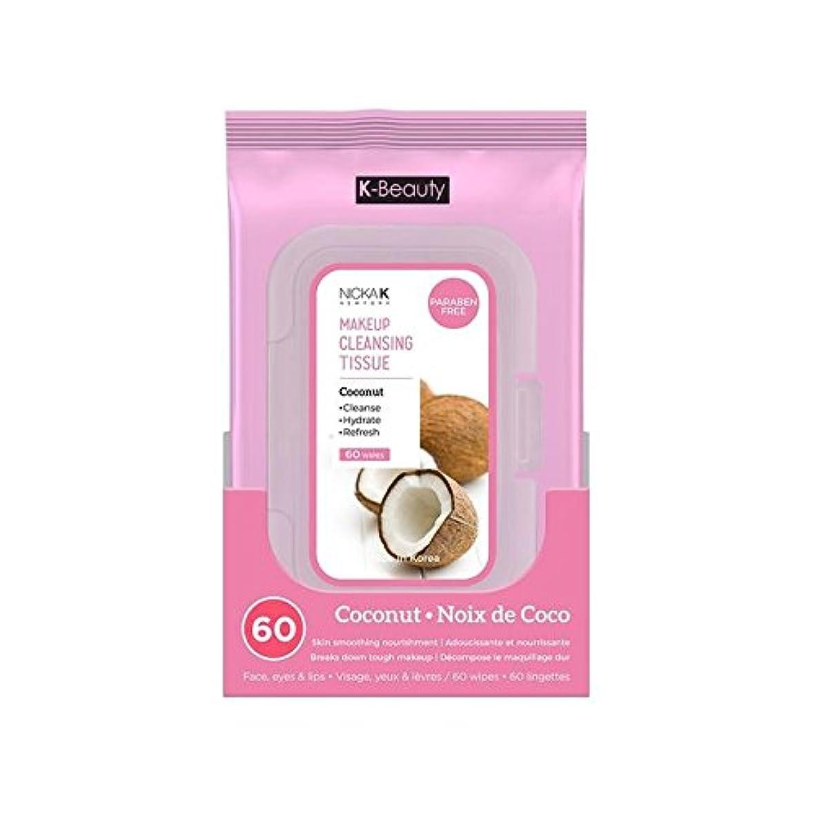 賢明なパノラマ困った(3 Pack) NICKA K Make Up Cleansing Tissue - Coconut (並行輸入品)