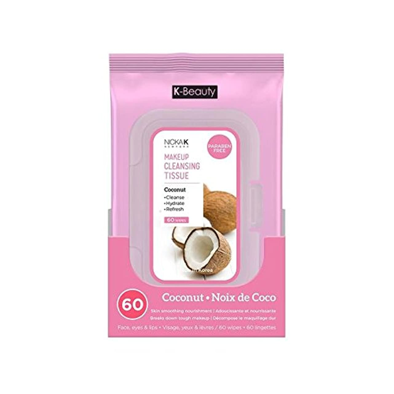 対人首謀者神話(3 Pack) NICKA K Make Up Cleansing Tissue - Coconut (並行輸入品)