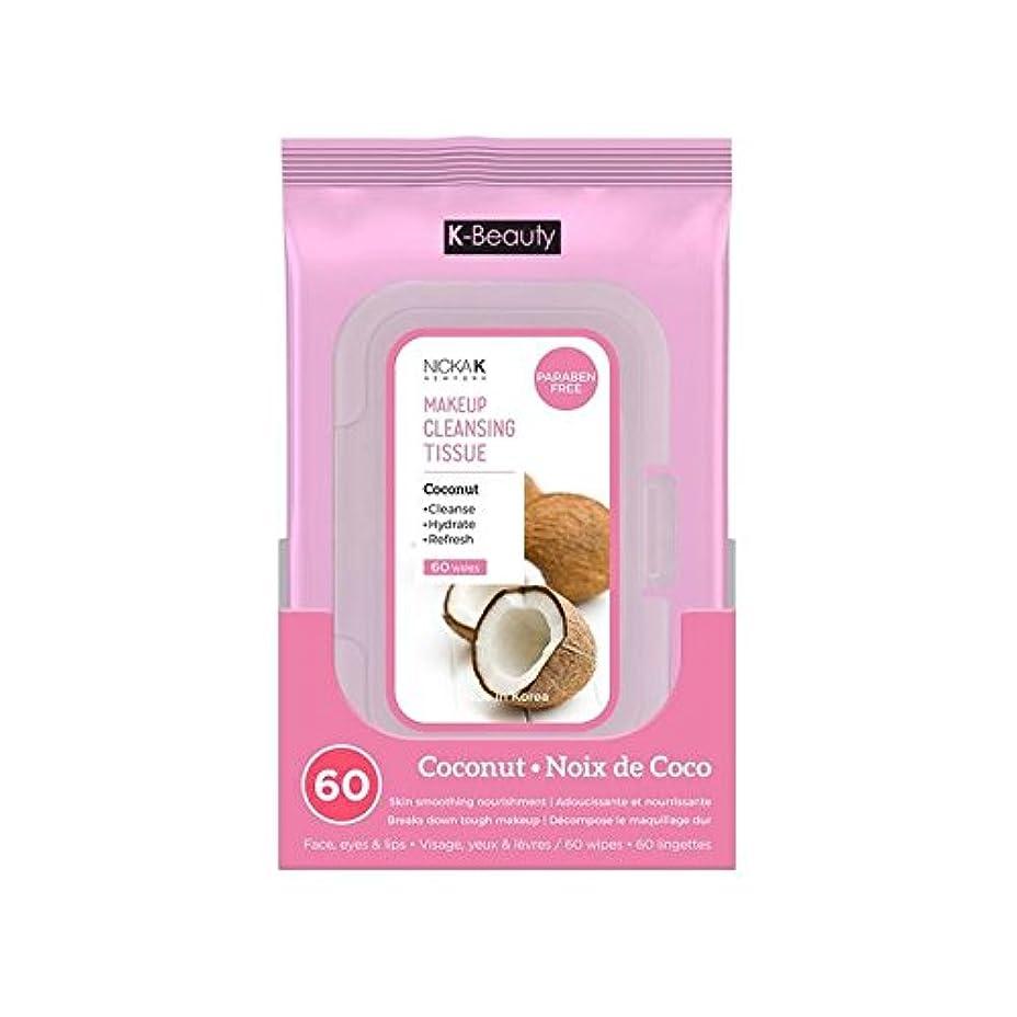 湿原にもかかわらずなくなる(3 Pack) NICKA K Make Up Cleansing Tissue - Coconut (並行輸入品)