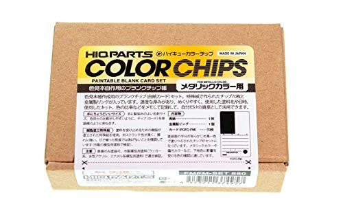 ハイキューパーツ ハイキューカラーチップ メタリックカラー用 (70枚 1セット入) 色見本自作用ブランクチッ...