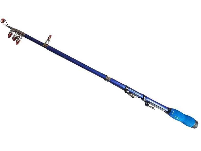 EGY Fishing Rod Portable Telescopic Super Hard Ultralight Fishing Pole for Travel Surf Saltwater Freshwater Bass Boat Fishing