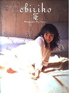 Chiriko—坂下千里子写真集