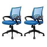 Furgle Bürostuhl Mittlerer Rücken Ergonomischer Schreibtischstuhl Verstellbarer Mesh-Computerstuhl mit Lendenwirbelstütze Armlehnen und verstellbarem Dreh-Roll-Gaming-Stuhl(Blau 2er-Pack)