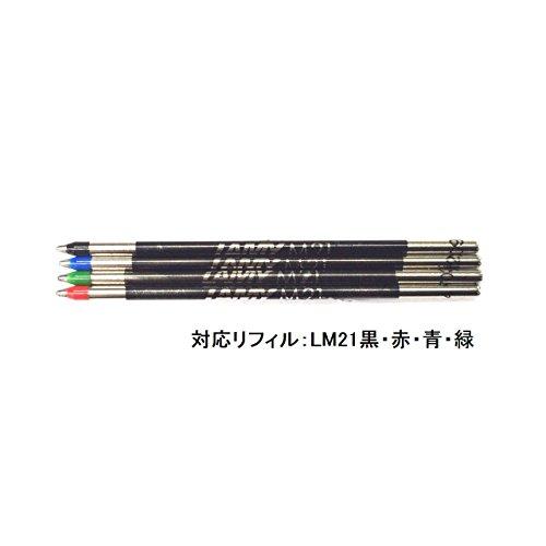 ラミー『4色ボールペンLAMY2000』