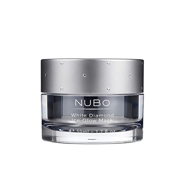 マッサージ余分なモード白いダイヤモンドの氷のグローマスク50ミリリットル x4 - Nubo White Diamond Ice Glow Mask 50ml (Pack of 4) [並行輸入品]
