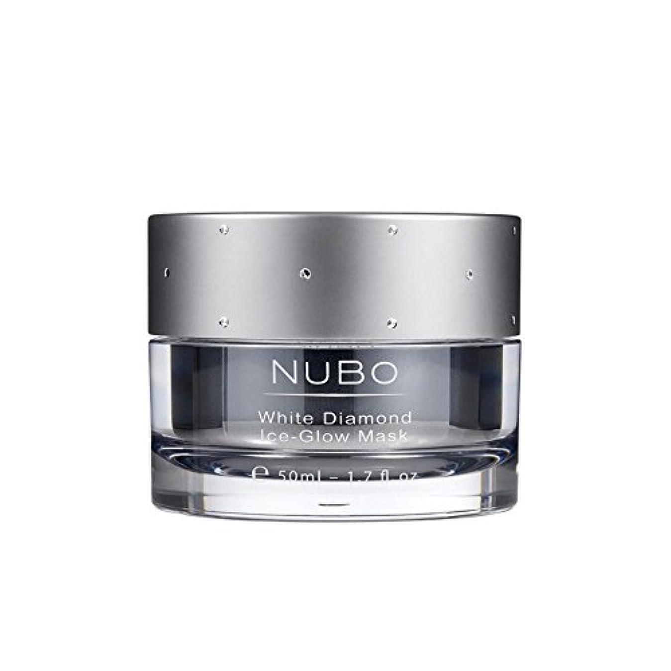 リスチャーミングオフ白いダイヤモンドの氷のグローマスク50ミリリットル x4 - Nubo White Diamond Ice Glow Mask 50ml (Pack of 4) [並行輸入品]